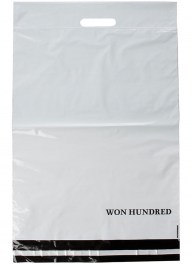 white printed mailing bag coex